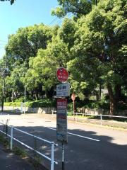 「戸田川緑地」バス停留所