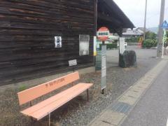 「揖斐和田」バス停留所