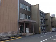 岐阜南税務署