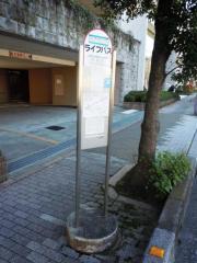 「市街道」バス停留所