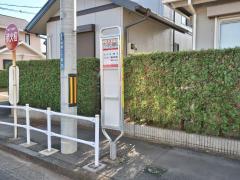 「グリーンタウン武蔵村山」バス停留所
