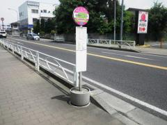 「本郷町2」バス停留所