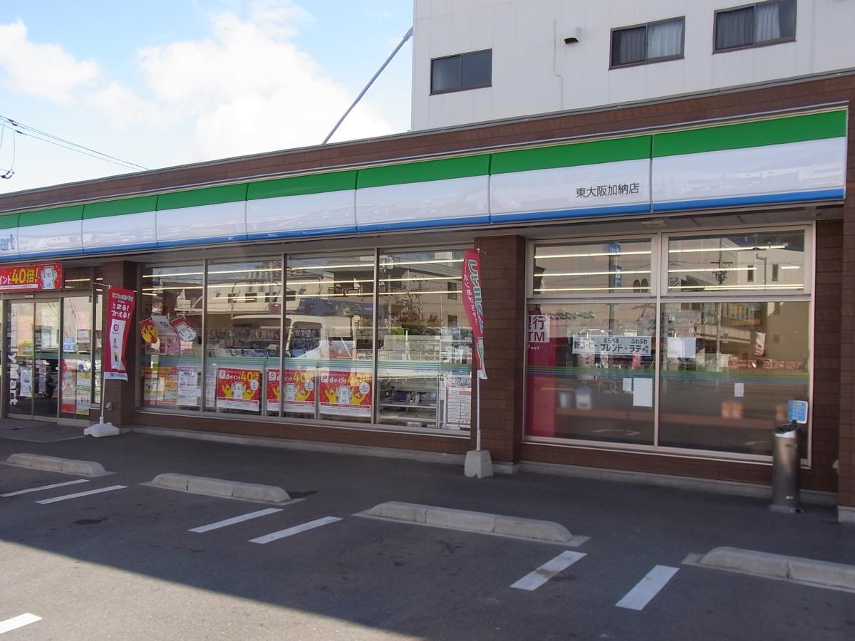 タウン 大阪 ロック