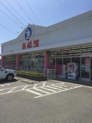 西松屋 宝塚山本店