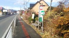 入沢(渋川市)