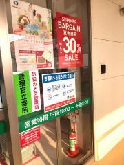 西松屋 フレスポジャングルパーク店