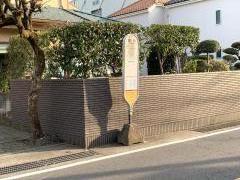 「岡田(厚木市)」バス停留所