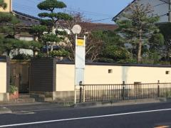 「吉方四区」バス停留所
