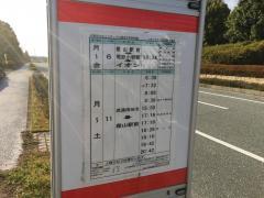 「テクノプラザ前」バス停留所