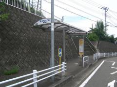 「串川橋」バス停留所