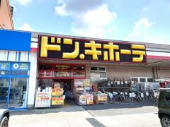 ドン・キホーテ 一宮店