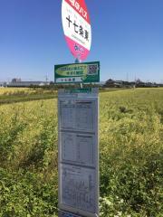 「十七条東」バス停留所