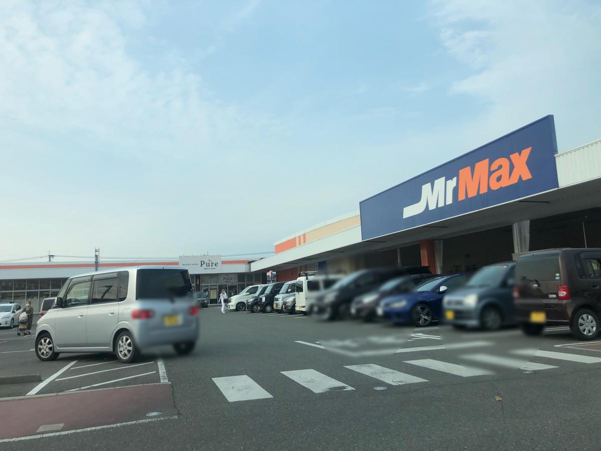 MrMax春日店