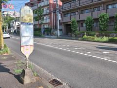 「妙延寺」バス停留所