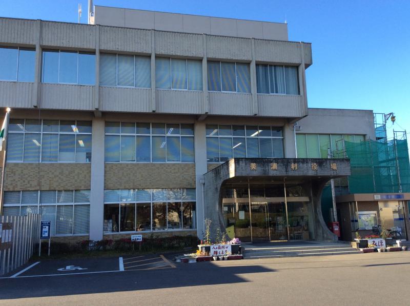 美浦村役場庁舎