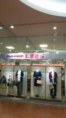 ファッションセンターしまむら ブルメール舞多聞店