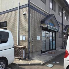 石川整骨院愛子駅前