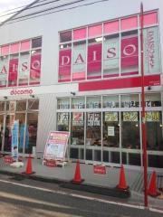 ザ・ダイソー 東京国分寺本町店