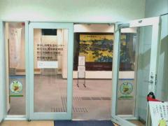 明石市生涯学習センター