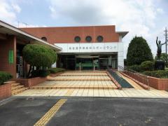 名古屋市志段味スポーツランド