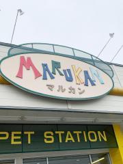 マルカンペット 津志田店