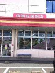 ザ・ダイソー 佐賀兵庫南店