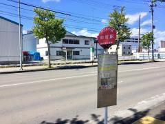「卸町駅」バス停留所
