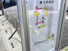 「東上ガス」バス停留所