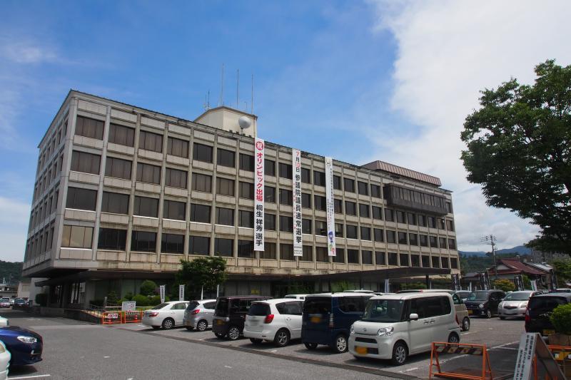 彦根市役所