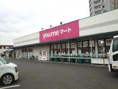 ゆめマート東折尾店