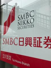 SMBC日興証券株式会社 立川支店