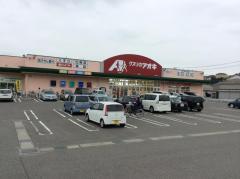 クスリのアオキ 空港通り店