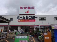 ホームセンターヤマキシ金津店