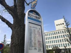 「国立代々木競技場前」バス停留所