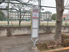 「瑞雲中学校」バス停留所