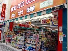 ココカラファイン・ドラッグセガミ 蒲田駅前店