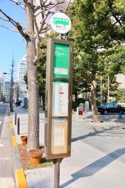 「平河町二丁目」バス停留所