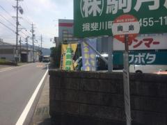 「岡島」バス停留所