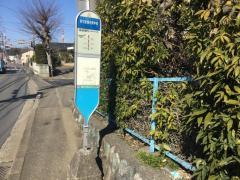 「新羽営業所庚申堀」バス停留所
