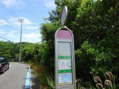 「小浜口」バス停留所