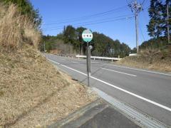 「小判田」バス停留所