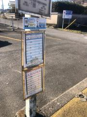 「高鍋駅」バス停留所