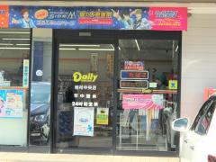 デイリーヤマザキ 岩村中央店