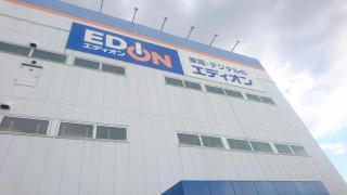 エディオン 泉大津店
