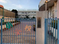 道塚小学校