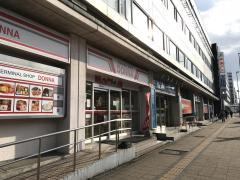 「札幌ターミナル」バス停留所