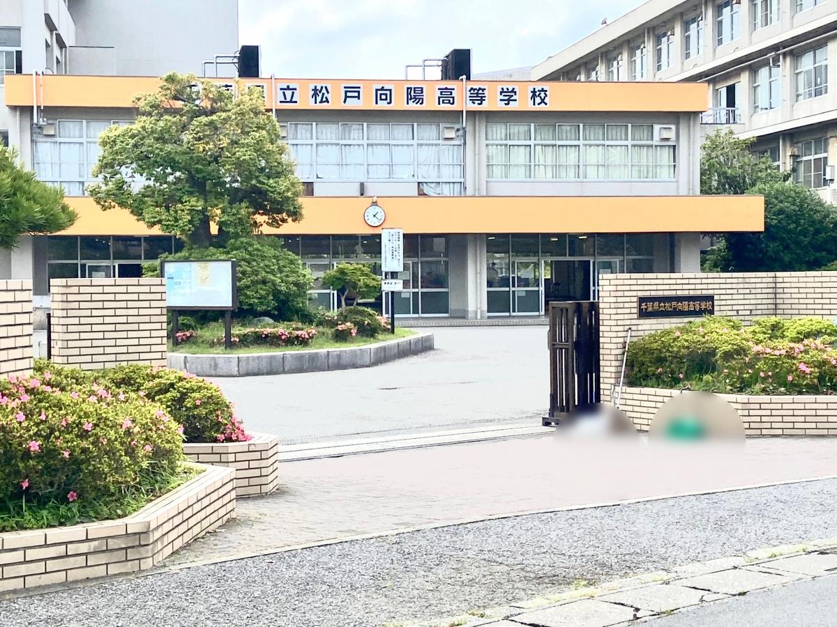 女子 高等 学校 大学 附属 聖徳