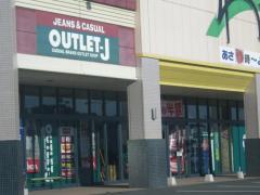 OUTLET-Jフリーモールサンリブわさだ店