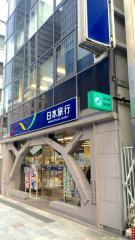 日本旅行 京橋中央通り支店