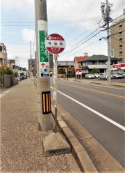 「今池町」バス停留所